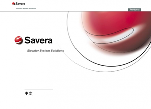 savera-group