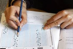 آزمونهای مدیران فنی و تکنسین های فنی
